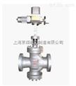 Y945H電動蒸汽減壓閥