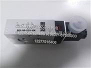 KN-05-510-HN-142