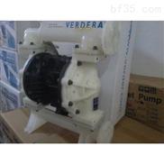 [促销] 德国VERDER气动隔膜泵(VA系列)