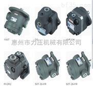 台湾FURNAN柱塞泵 FURNAN叶片泵 FURNAN变量叶片泵