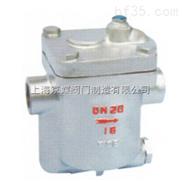 ES5(8,10)型钟形浮子式倒吊桶式(CS15H)疏水阀 ,疏水阀