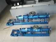 不锈钢单螺杆泵 不锈钢单螺杆泵操作方法