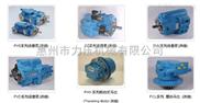 NACHI油泵 NACHI液壓泵 日本NACHI液壓泵配件