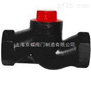 H11T/W内螺纹铸铁止回阀 ,止回阀