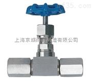 JJM1-压力表针型阀    针型阀