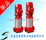 消防泵,XBD-GDL增压多级消防泵