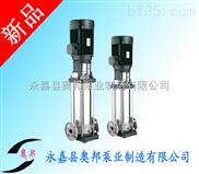 多級泵,不銹鋼立式管道多級泵