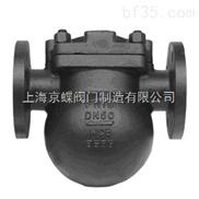 杠杆浮球式蒸汽疏水阀FT44,疏水阀