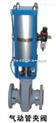 GJ6K41X-6L常开型气动管夹阀,管夹阀