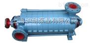 DM(MD)耐磨多級泵,MD(DM)礦用耐磨多級泵