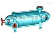 DF耐腐蝕多級泵