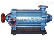 DM矿用多级离心泵,MD矿用耐磨多级泵,卧式多级泵