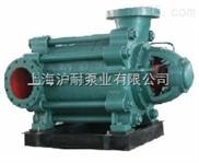 D型卧式多级离心泵,DF不锈钢卧式多级泵,不锈钢多级泵