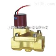 SLPM磁保持脉冲电磁阀,脉冲电磁阀
