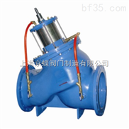 DS101X活塞式多功能水泵控制阀  活塞式多功能水泵控制阀
