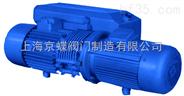 單級旋片式真空泵   真空泵