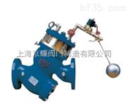 YQ98005型过滤活塞式电动浮球阀  过滤活塞式电动浮球阀