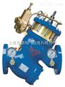 YQ980011-LS20011型过滤活塞式流量控制阀  过滤活塞式流量控制阀