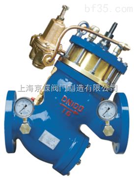 yq980011-ls20011型过滤活塞式流量控制阀 过滤活塞式图片