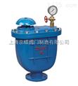 CARX污水復合式排氣閥  污水復合式排氣閥