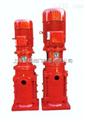立式多级消防离心泵  消防泵