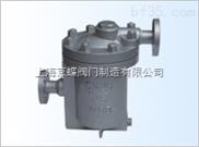 差壓復閥鐘型浮子式蒸汽疏水閥;疏水閥