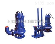 QW自藕潜水排污泵,上海高基自动耦合潜水排污泵