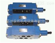北京华德先导式比例减压阀ZDC10P20B/XJ