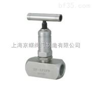 J11W美标内螺纹针型阀;针型阀