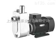 25FBZ6-18手提式不锈钢自吸泵,小型自吸泵