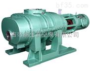 ZJP600羅茨真空泵