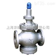 Y43H蒸氣減壓閥  減壓閥