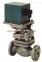 ZCZG(ZCZH)高温电磁阀,电磁阀