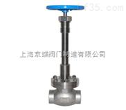 DJ61F-40P低温焊接截止阀    焊接截止阀
