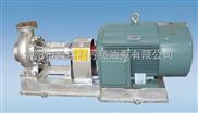 wry系列热油泵