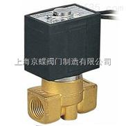 FNZS直动式电磁阀   电磁阀