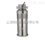 油浸式不锈钢潜水泵上海宝山油浸式潜水泵