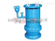 复合式排气阀(DN250-300mm)