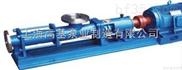 G60-1螺杆泵系列G型单螺杆泵