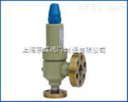 A41Y-160/320型彈簧微啟封閉式高壓安全閥,安全閥