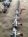 供應海川耐腐蝕KCB系列不銹鋼齒輪泵