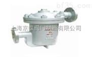 鐘型浮子(倒吊桶)式疏水閥  疏水閥