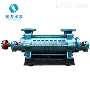 陕西卧式锅炉给水泵特能曲线,山西锅炉高温给水泵性能