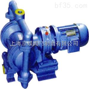 DBY型電動隔膜泵  隔膜泵