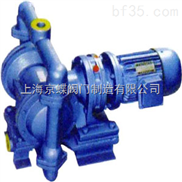 DBY型电动隔膜泵  隔膜泵
