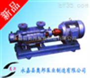 多级泵,卧式锅炉给水泵,单吸多级分段式离心泵
