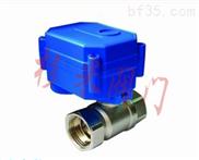 微型电动二通调节球阀,微型电动二通球阀厂家批发