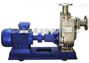 ZWP海水不銹鋼無堵塞自吸泵,316材質不銹鋼自吸排污泵