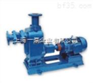 50ZW10-20卧式自吸排污泵