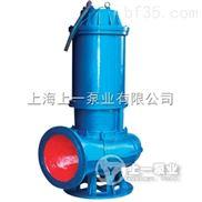 WQ.QW無堵塞排污泵